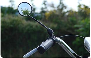 rétroviseur pour vélos électriques